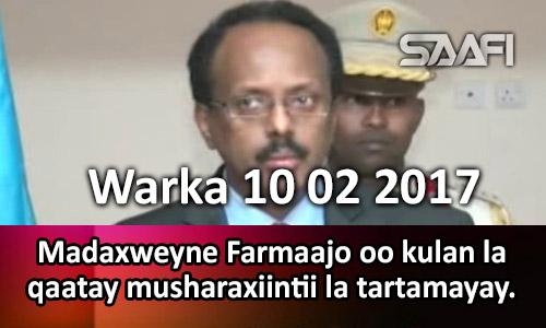 Photo of Warka 10 02 2017 Madaxweyne Farmaajo oo kulan la qaatay musharaxiintii la tartamayay.