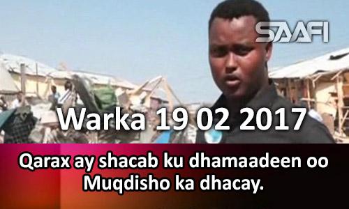 Photo of Warka 19 02 2017 Qarax ay shacab ku dhamaadeen oo Muqdisho ka dhacay.