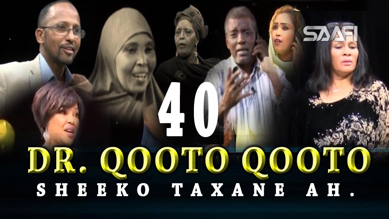 Photo of DR. Qooto Qooto Part 40 Sheeko taxane ah jilayaal badan.