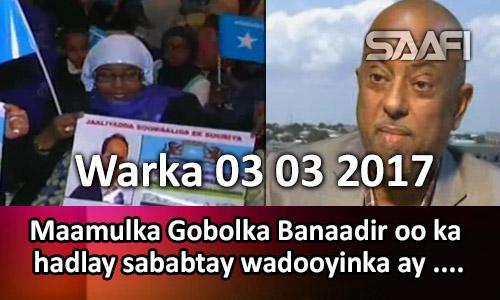 Photo of Warka 03 03 2017 Maamulka Gobolka Banaadir oo ka hadlay sababta ay wadooyinka ….
