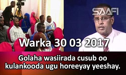 Photo of Warka 30 03 2017 Golaha wasiirada cusub oo kulankooga ugu horeeyay Muqdisho kuyeeshay.