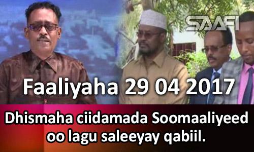 Photo of Faaliyaha 29 04 2017 Dhismaha ciidamada Soomaaliyeed oo lagu saleeyay qabiil.