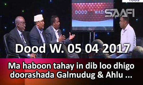 Photo of Ma haboon tahay in dib loo dhigo doorashada Galmudug & Ahlu.. Dood Wadaag 05 04 2017.