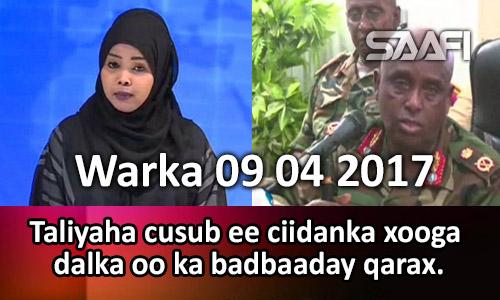 Photo of Warka 09 04 2017 Taliyaha cusub ee ciidanka xooga dalka oo ka badbaaday qarax.