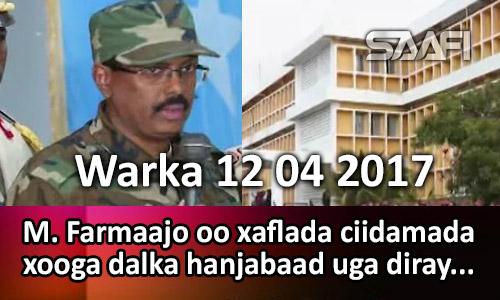 Photo of Warka 12 04 2017 M. Farmaajo oo xaflada ciidamada xooga dalka hanjabaad uga diray All Shabaab.