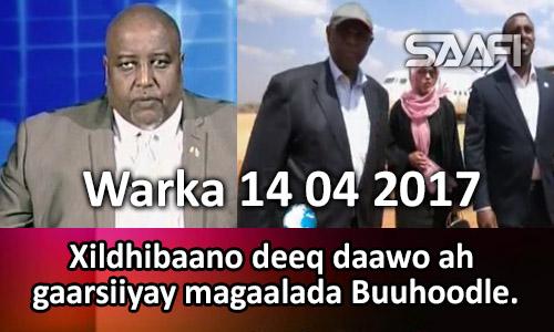 Photo of Warka 14 04 2017 Xildhibaano deeq daawo ah gaarsiiyay magaalada Buuhoodle.