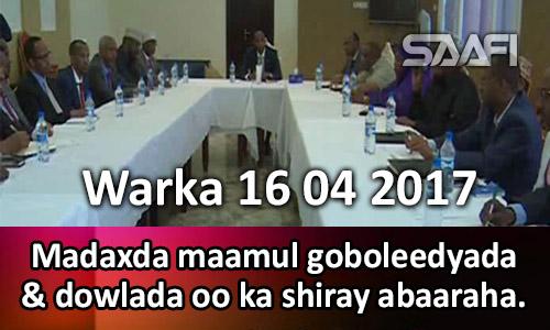 Photo of Warka 16 04 2017 Madaxda maamul goboleedyada & dowlada oo ka shiray abaaraha dalka.