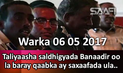 Photo of Warka 06 05 2017 Taliyaasha saldhigyada booliska Banaadir oo la baray qaabka ay ula…