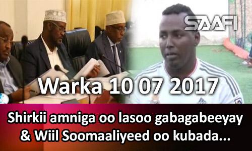 Photo of Warka 10 07 2017 Shirkii amniga oo lasoo gabagabeeyay & wiil kubada ka…