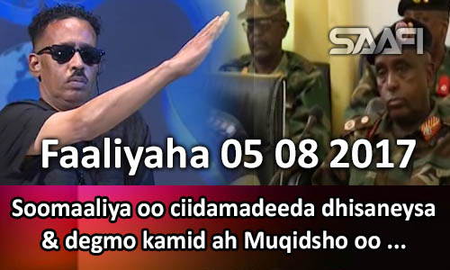 Photo of Faaliyaha 05 08 2017 Soomaaliya oo ciidamadeeda dhisaneysa & degmo kamid ah…