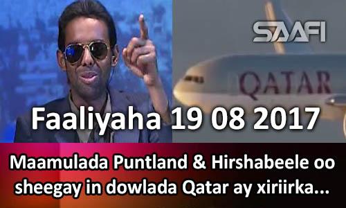 Photo of Faaliyaha 19 08 2017 Maamulada Puntland & Hirshabeele oo sheegay in dowlada Qatar ay xiriirka…