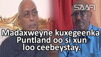 Photo of Madaxweyne kuxegeenka Puntland oo si xun loo ceebeystay & taliyihii booliska sheeko…