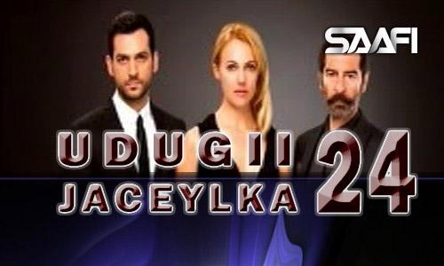 Photo of Udugii Jaceylka 24