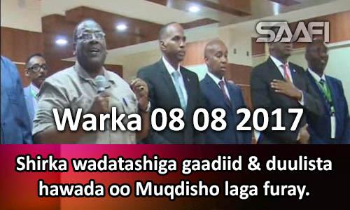 Photo of Warka 08 08 2017 Shirka wadatashiga gaadiid & duulista hawada oo Muqdisho laga furay.