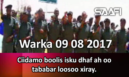 Photo of Warka 09 08 2017 Ciidamo boolis oo isku dhaf ah oo tababar loo soo xiray.