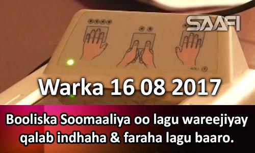 Photo of Warka 16 08 2017 Booliska Soomaliya oo lagu wareejiyay qalab indhaha & faraha lagu baaro.