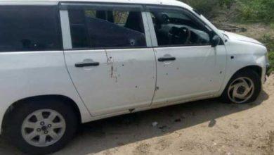 Photo of Landmine kills three in coastal Kenya: official