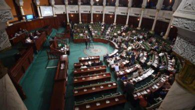 Photo of Tunisia lifts ban on Muslim women marrying non-Muslims