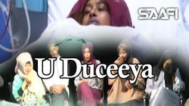 Photo of Aamino Dhool oo aad u liidato & faniin badan oo la ooyay Universal Tv