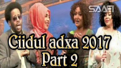 Photo of Ciidul adxa 2017 Part 2 Fanaaniin culus & heeso xul ah. Saafi Films