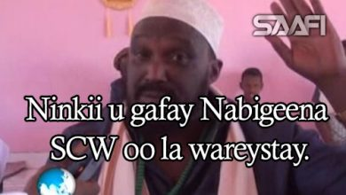 Photo of Ninkii u gafay nabigeena SCW oo la wareystay sheegayna inaan lagu deg degin.