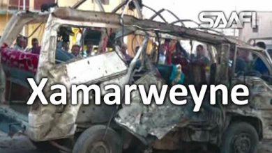 Photo of Qarax qasaare badan geystay oo ka dhacay degmada Xamarweyne ee Muqdisho.