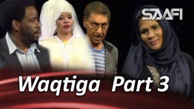 Photo of Waqtiga & wareerkiisa part 3 Sheeko gaaban oo qiso macaan leh.