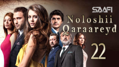 Photo of Noloshii qadhaadheyd Part 22