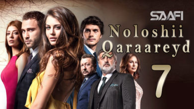Noloshii qaraareyd Part 7 Turkish drama is gaining a reputation & taking th