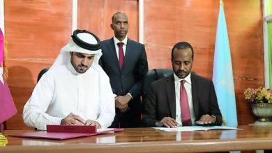 Photo of Qatar Development Fund supports Somali economy