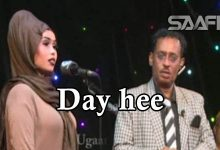 Qosol aan caadi aheyn & dhalinyaro soo bandhigtay MASRAXA FURAN 17 11 2017