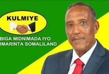 Deg Deg: Guddiga Doorashada Somaliland oo shaaciyay cida guuleysatay