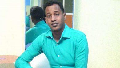 TV Journalist in Somalia Killed by Car Bomb