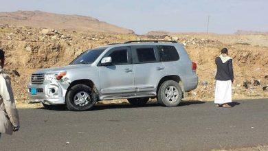 Photo of Daawo Sawiro Qaabkii loo dilay Cali Cabdala Saalax oo ahaa maxadweynihii hore ee Yemen