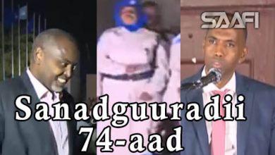 Munaasabada sanadguuradii 74-aad ee Booliska Soomaaliyeed oo Muqdisho lagu qabtay