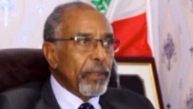 Photo of Daawo Qeylo dhaan xoogan oo kasoo yeertay Somaliland