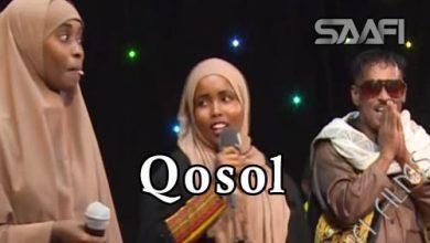 Photo of Qosol Ajakis oo yaabay Masraxa Furan 22 12 2017