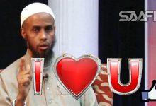 Waa maxay jaceylka Sheekh Bashiir Shiil oo si waadax ah