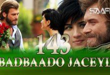 Badbaado Jaceyl Part 143 Jilaaga Muhanad Saafi Films Horn Cable Halkan riix oo daawo.