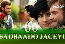 Badbaado Jaceyl Part 60 Jilaaga Muhanad Saafi Films Horn Cable