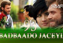 Badbaado Jaceyl Part 93 Jilaaga Muhanad Saafi Films Horn Cable