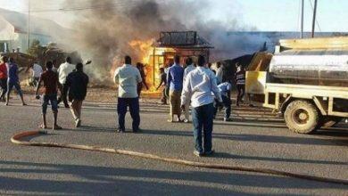 Photo of Fire Engulfs Petrol Station In Garowe City, Five Dead