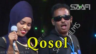 Qosol & Niiko Ajakis oo toos u shukaansaday gabar kasoo qeyb gashay Masraxa furan 26 01 2017