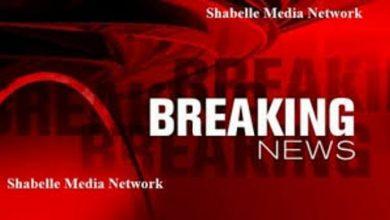 Photo of Car Bomb Blast Heard In Mogadishu