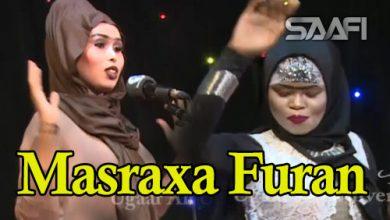 Gabdho Niiko & Sharax soo bandhigay Masraxa Furan 17 02 2018
