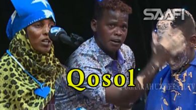 Photo of Qosol murti & madadaalo lagu soo bandhigay MASRAXA FURAN 23 02 2018