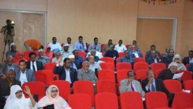 Photo of Somali Senate Debates Berbera Port Agreement