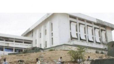 Somalia, Turkey Sign Deal To Rebuild Parliament House In Mogadishu