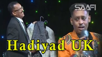 Photo of Hadiyad laga keenay Ingiriiska oo Ajakis la gudoonsiiyay MASRAXA FURAN 23 03 2018