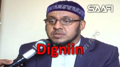 Sh Saciid Maxamed Faarax oo digniin culus u diray Muslimiinta qaasatan Soomaalida